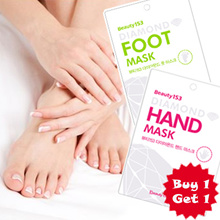 BUY 1 GET 1 Foot Mask | Beauty Cosmetic Foot Care Special