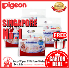 ★Selling Fast★ Pigeon Baby Wet Wipes 99% Pure Water CARTON DEAL (24packs) + MYSTERY GIFT
