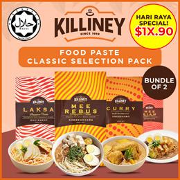 [Killiney] Bundle of 2 - Food Paste Sauce Seasoning | Curry Chicken Laksa Mee Siam Mee Rebus