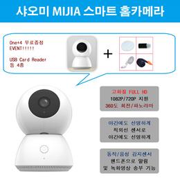 샤오미 MIJIA 스마트 홈카메라/ 360도회전/CCTV/미지아 웹캠