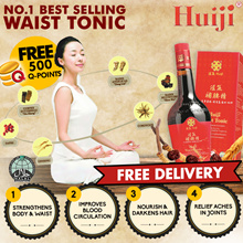HUIJI WAIST TONIC 汇集补腰精 700ML for Backache Fatigue. FREE 500 Qpoints.