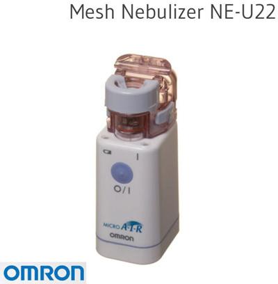 Omron mesh nebulizer mesh cap NE-U22-4 From Japan F//S