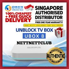[PROMO] #1 Android TV Box in Singapore - Unblock Tech TV Box / UBOX GEN 8 / UBOX 8 PRO MAX / FREE QX