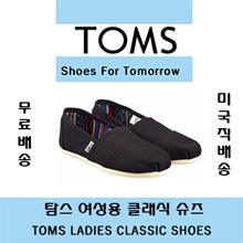 TOMS LADIES CLASSIC CANVAS SHOE
