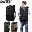 [KAKA] 50L 모델 신규입고!!카카 다용도 여행백팩/ 아웃도어 배낭/ 40L50L 대용량 등산용 백/여행 가방 /다기능 방수 하이킹 가방/무료배송/KAKA-2070
