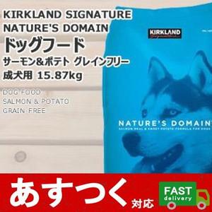 Qoo10 ネイチャーズドメイン ドッグフード Pet Supplies