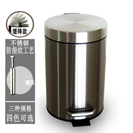 Ou Runzhe innovative stainless steel pedal trash can cover a home bathroom kitchen living room bedro