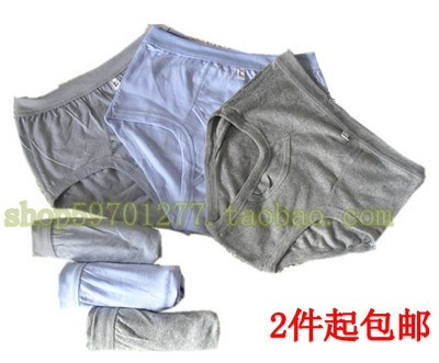 304dd6739ee5 Qoo10 - Big Mens 2 Pack Knit Shorts Search Results : (Q·Ranking): Items now  on sale at qoo10.sg