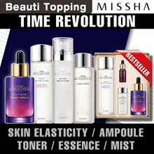 BEST SKIN CARE!★[MISSHA] TIME REVOLUTION★THE FIRST ESSENCE/BORABIT AMPOULE/SPECIAL SET/CLEAR TONER