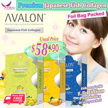 [2800++ REVIEWS] AVALON™ Premium Japanese Fish Collagen + Probiotics