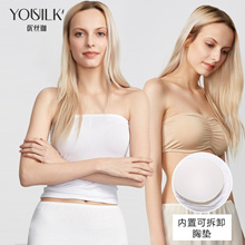 Long tube top with padding at the end of slim women s wardrobe malfunction-proof tube top vest botto