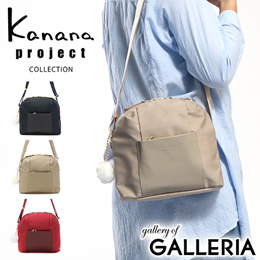 fdf034248af33 Kanana Project Collection Shoulder kanana project COLLECTION Lise Shoulder  Bag Ladies oblique Light A5 with zipper