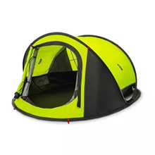 Early morning outdoor 3-4 people double speed open tent ★ automatic billing | fast like a magic | 3 seconds to build | large space | rain moisture | three-dimensional ventilation ventilation | gauze i
