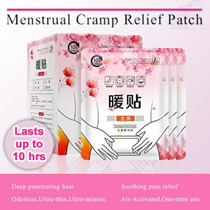 5PCS!! 🖐🏻 Menstrual Cramp Relief Natural Heat Therapy Patches