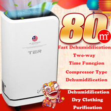 TER Dehumidifier/Best Brand And Quality/0 Radiation/Humudifier/Air Humidifier/Dry clothes