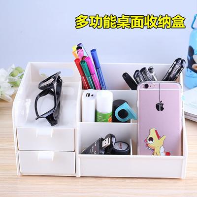 Qoo10 Pen Holder Stationery Cute Pen Creative Fashion