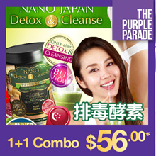 [BE NANO FELLOWS! 2X DISCOUNT INSTANTLY!!] ♥NANO DETOX  ♥FLUSH-OUT TOXIN ♥LOSE WEIGHT ENZYME
