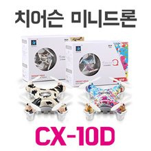 CHEERSON / CX-10D / MINI DRONE