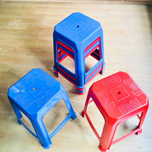 *SG Seller* Light weight stackable plastic Stool Chairs Space Saving for Indoor Outdoor Party