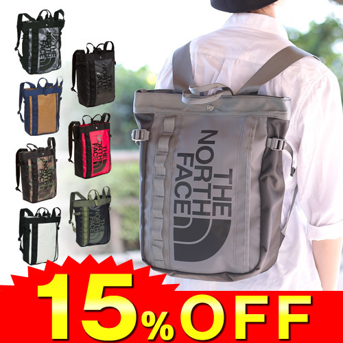 517113841.g_0 w_g qoo10 [15% off] [sale] the north face the north face! 3way tote fuse box singapore at reclaimingppi.co