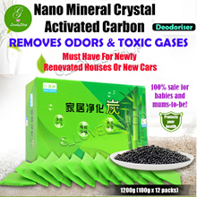 PREMIUM AIR CLEANER BEADS ♥Nano Mineral Crystal Activated Carbon Air Purifier Freshener Dehumidifier