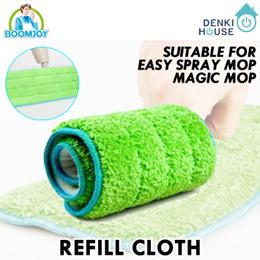 [BoomJoy] Refills for various mops / cloth / replacement / spray mop twist mop flap mop etc.