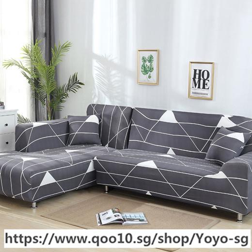Qoo10 L Shaped Sofa Cover Stretch