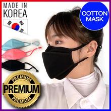 *MADE IN KOREA * Premium Quality REUSABLE COTTON FACE MASK