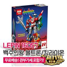 ★ Free Shipping! LEPIN 16057 Boltron King Lion Hundred King / Vat Included VAT