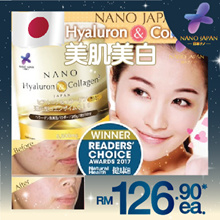 [LOW PRICE!!! RM126.90ea*!]♥NANO COLLAGEN ♥100% RESULT* ♥JAPAN #1 BEST-SELLING ♥SKIN WHITE