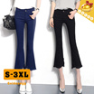☆Body Don′t Lie◆Stylish Casual Cropped Skinny Pants for Women◆ Spandex blending Vintage Pants/ Skin Friendly Span pants/ High Quality Material/ S~XXXL/