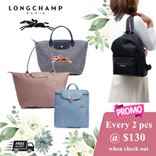 *Apply Coupon* 2 for $130 100% Authentic Longchamp Le Pliage Neo Series Tote Shoulder Hand/Backpack