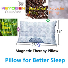 Free delivery 1pc magnetic buckwheat pillow - better sleep