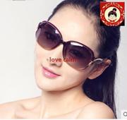 2594e04b5e8 Quick View Window OpenWish. rate 0. The new Ms. polarized sunglasses ...