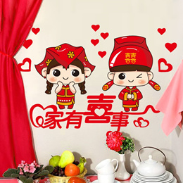 Wall Stickers Love couple stickers wedding room decorate decorations bedroom room bedroom