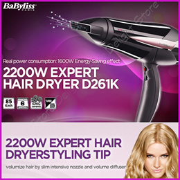 BaByliss D261K 2200w Hair Strong Dryer with Curler Straightener