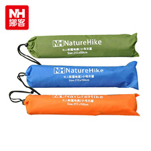 NatureHike Oxford Cloth Tent Mat Outdoor Picnic Cushion Sun Shelter Waterproof Tent 3 Colors