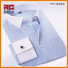 2018 French Cufflinks Anti-Wrinkle Long Sleeve Shirt