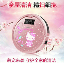[SG LOCAL]Haier HelloKitty vacuum cleaner robot household automatic ultra-thin sweeping machine