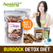 ★Buy 1 FREE 1 EVENT★ Burdock Detox Diet / Burdock Tea 100% Slimming Diet fat burner break down fat