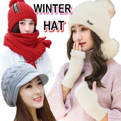 75a300158ef999 Winter Cap/Scarf Warm Cap Women Hats/Mask Glove/Winter Sock Knitted Hats