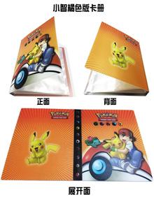 Pokemon Card Portfoil Album Holder Folder Binder Sun Moon Pikachu Pokeball Ash Solgaleo Lunala Prote