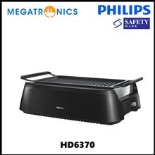 Philips Collection Indoor Smoke less Grill HD6370/91 Infrared heat technology 2 Years warranty BBQ