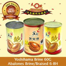 Yoshihama Brine 6H/8H 60G Abalones
