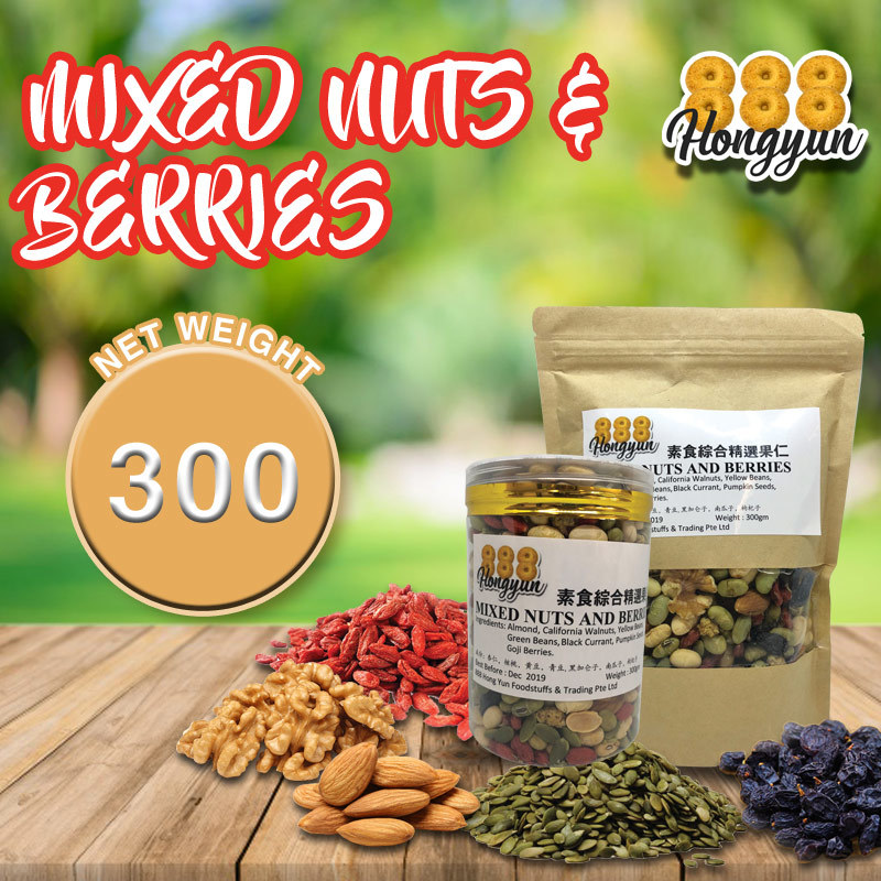 Mixed Nuts and Berries! 8 Different Types of Ingredients! Available in  Bottle and Packet (300g/each)