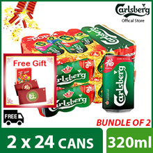 Free Gift with Bundle of 2 - Carlsberg Green Label Can 320ml ( 48s cans )