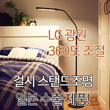 YOUXIAN Street Stand Lighting / Long Stand / Living Room Stand / Interior Stand / Mood Lighting / Lighting Bed Mood etc. / Imported LG light source / 360 degree adjustable / 5 step brightness adjustme