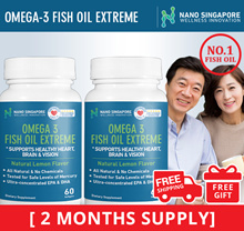[1+1] SG No.1 Fish Oil ❤ 2.5x Higher EPA 434mg+DHA 288mg ❤ 1200mg ❤ FREE GIFT+ SHIPPING