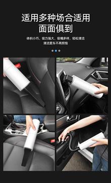 Car Vacuum Cleaner Automobile Small Special Mini Vacuum Car Dual Purpose High Power Handheld Strong Powerful