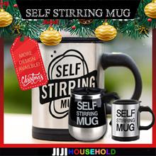 ★Christmas Gift★SELF STIRRING MUG ★COFFEE CUP ★TEA CUP ★NON-SPILL ★MUGS ★BOTTLE★COFFEE